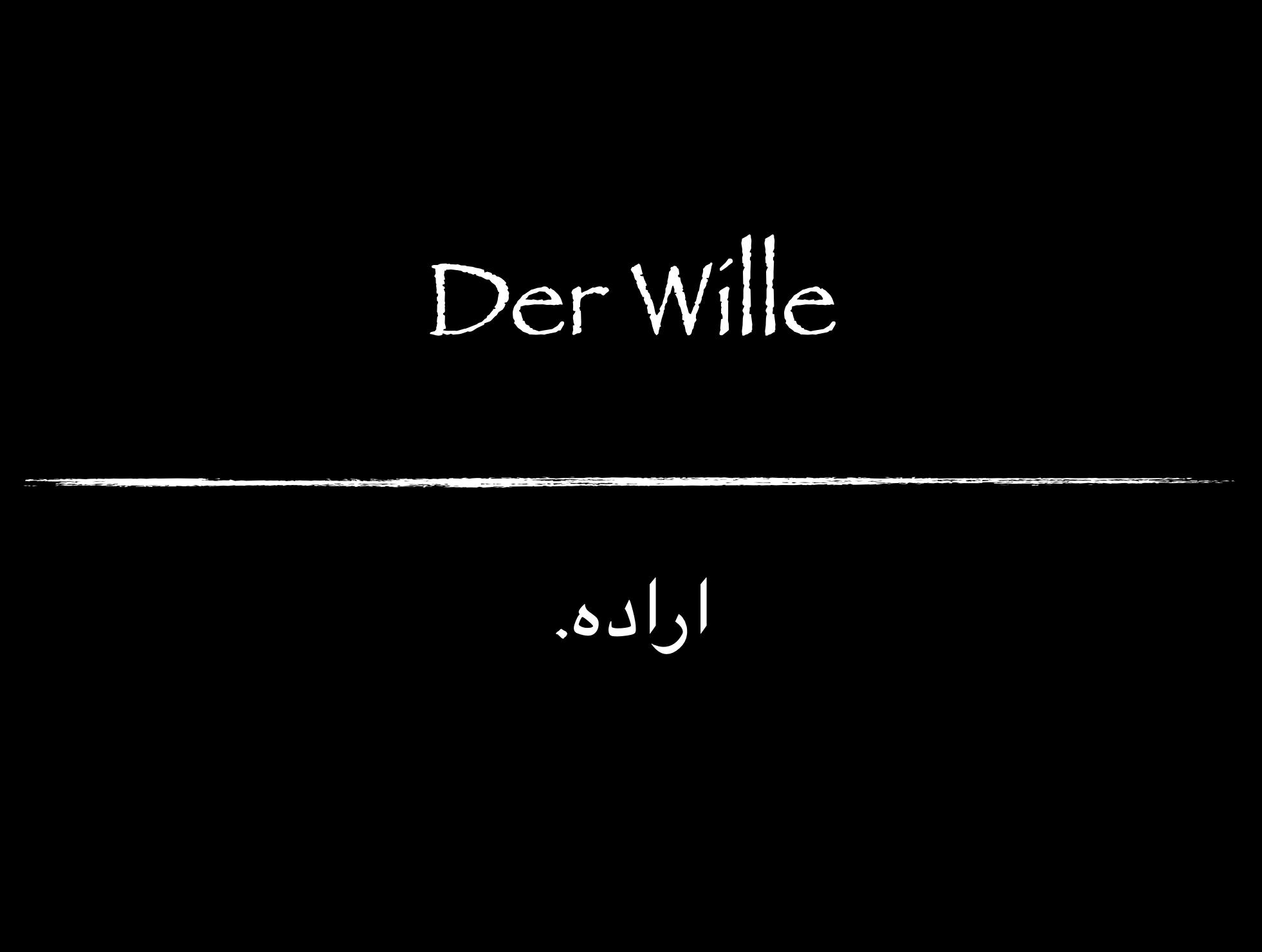 Der Wille